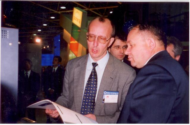 Выставка Связь-Экспокомм 1999 г.