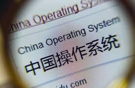 China OS