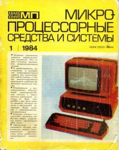 Mp_s_s_1984_01.thumbnail