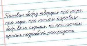 WhatsUp1