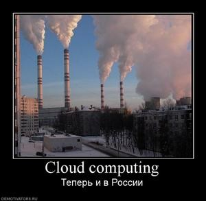 Cloud Russia