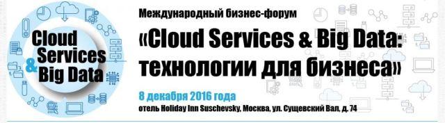 cloudbigdata