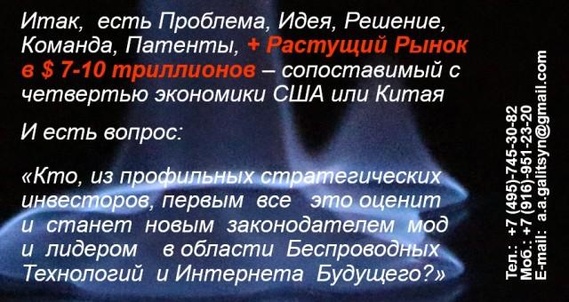 Голицын1.jpg