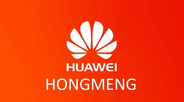 huawei-hongmeng-os_large.jpg